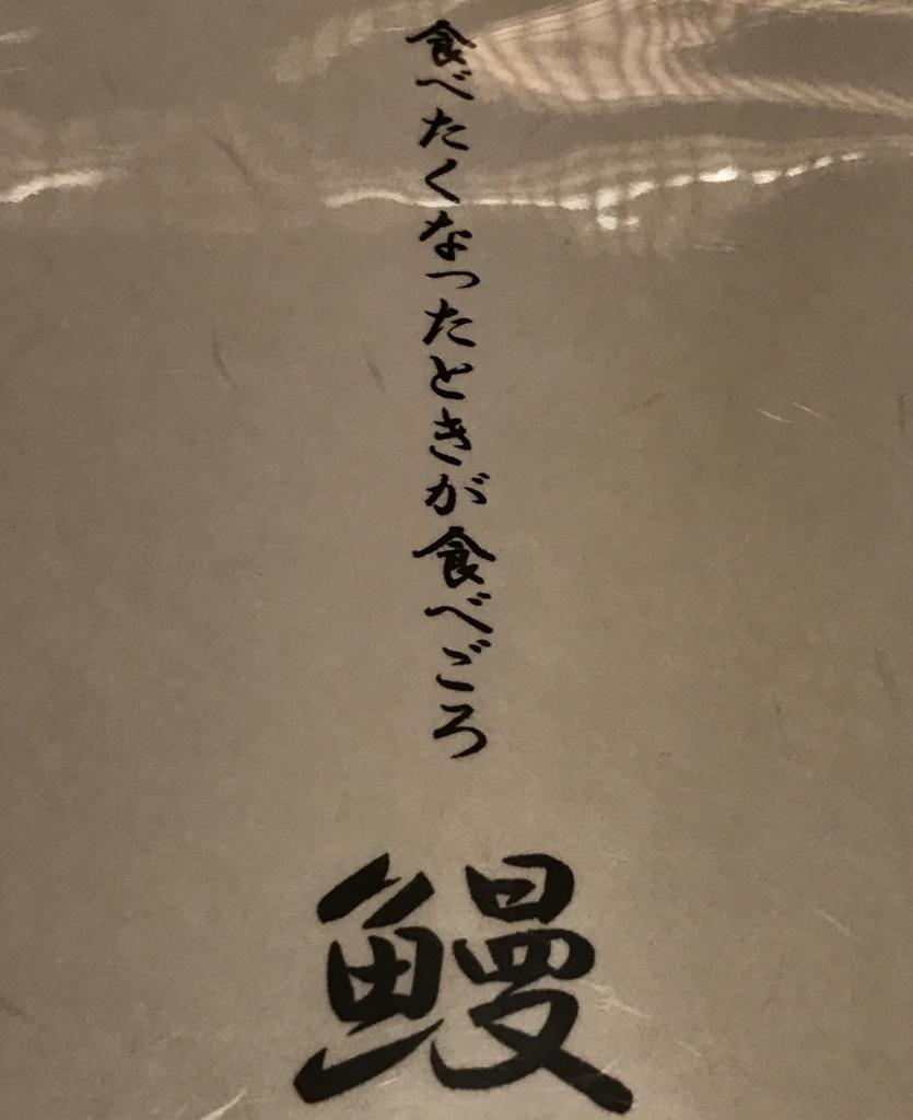 f:id:takahashi-ironworks:20170720093918j:plain