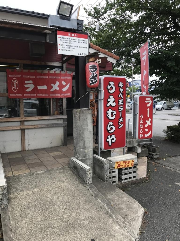 f:id:takahashi-ironworks:20170806183515j:plain