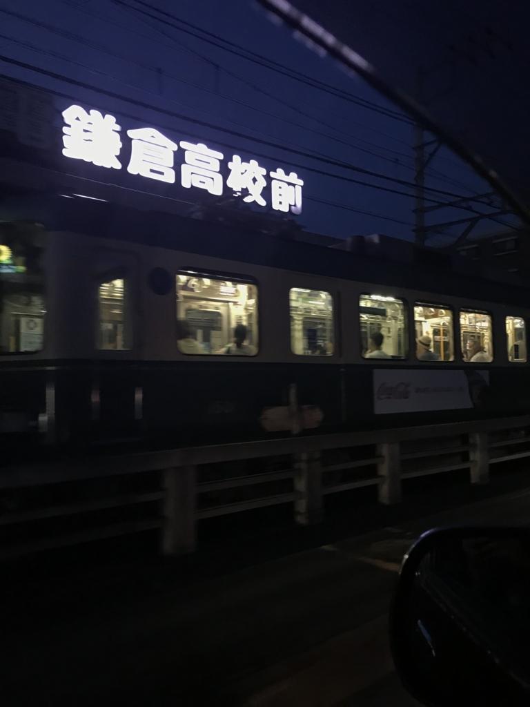 f:id:takahashi-ironworks:20170825122813j:plain