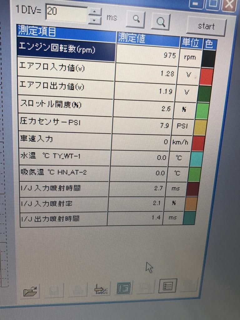 f:id:takahashi-ironworks:20170831161058j:plain