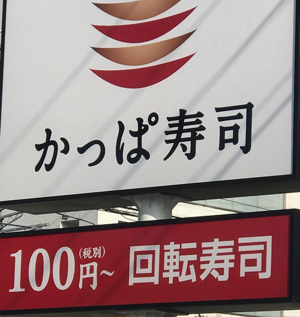 f:id:takahashi-ironworks:20170909194014j:plain