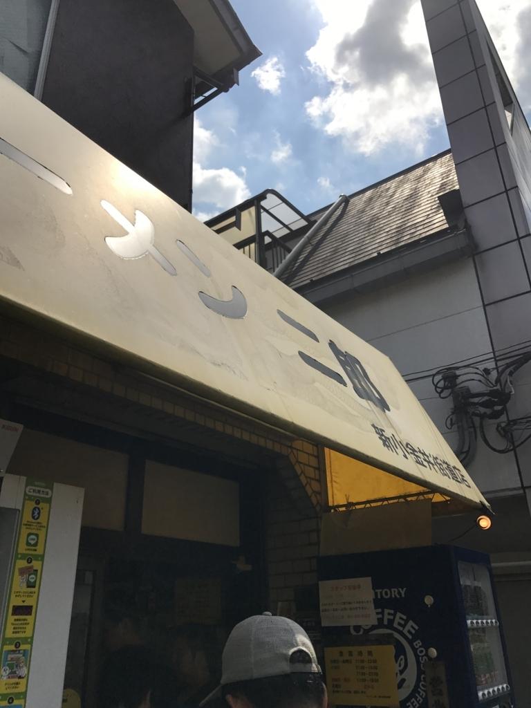 f:id:takahashi-ironworks:20170912042458j:plain