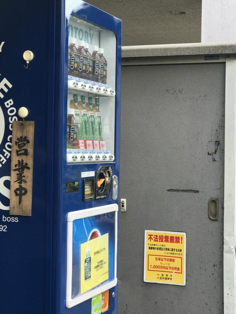 f:id:takahashi-ironworks:20170912042912j:plain