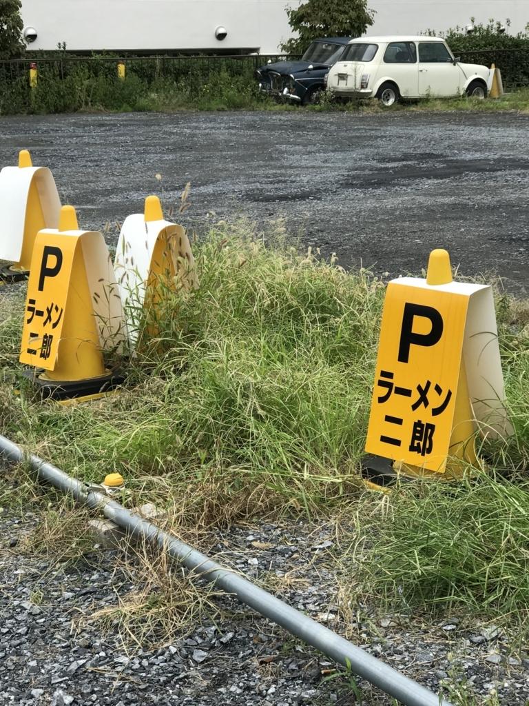 f:id:takahashi-ironworks:20170913010618j:plain
