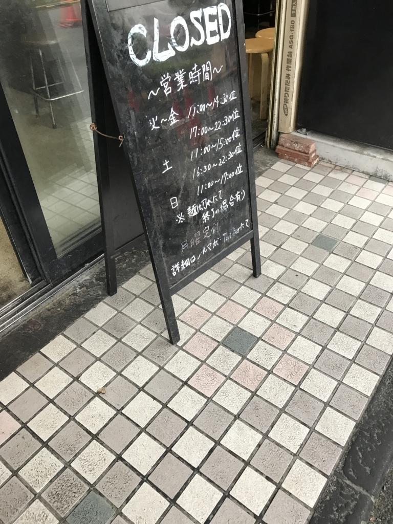 f:id:takahashi-ironworks:20170913010807j:plain