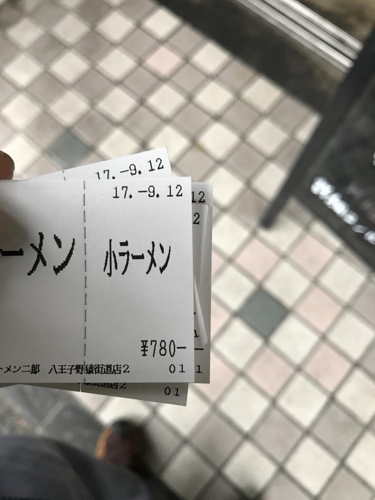 f:id:takahashi-ironworks:20170913010945j:plain
