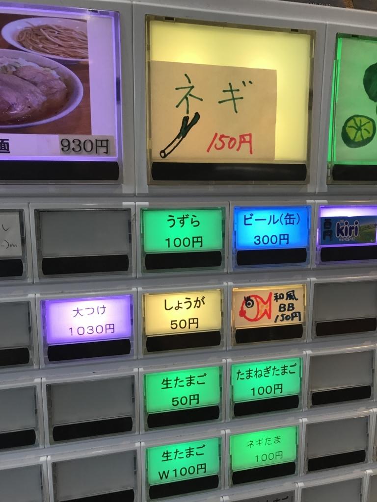 f:id:takahashi-ironworks:20170913011321j:plain