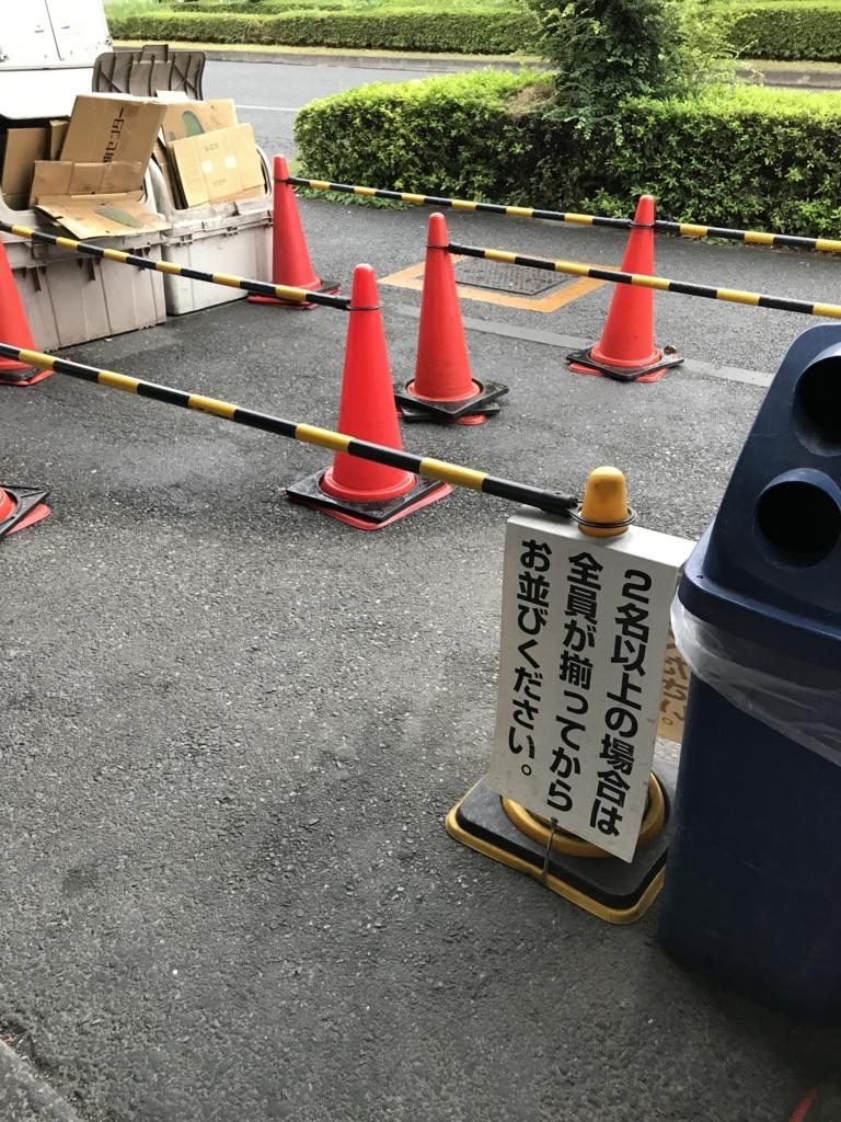 f:id:takahashi-ironworks:20170913013016j:plain