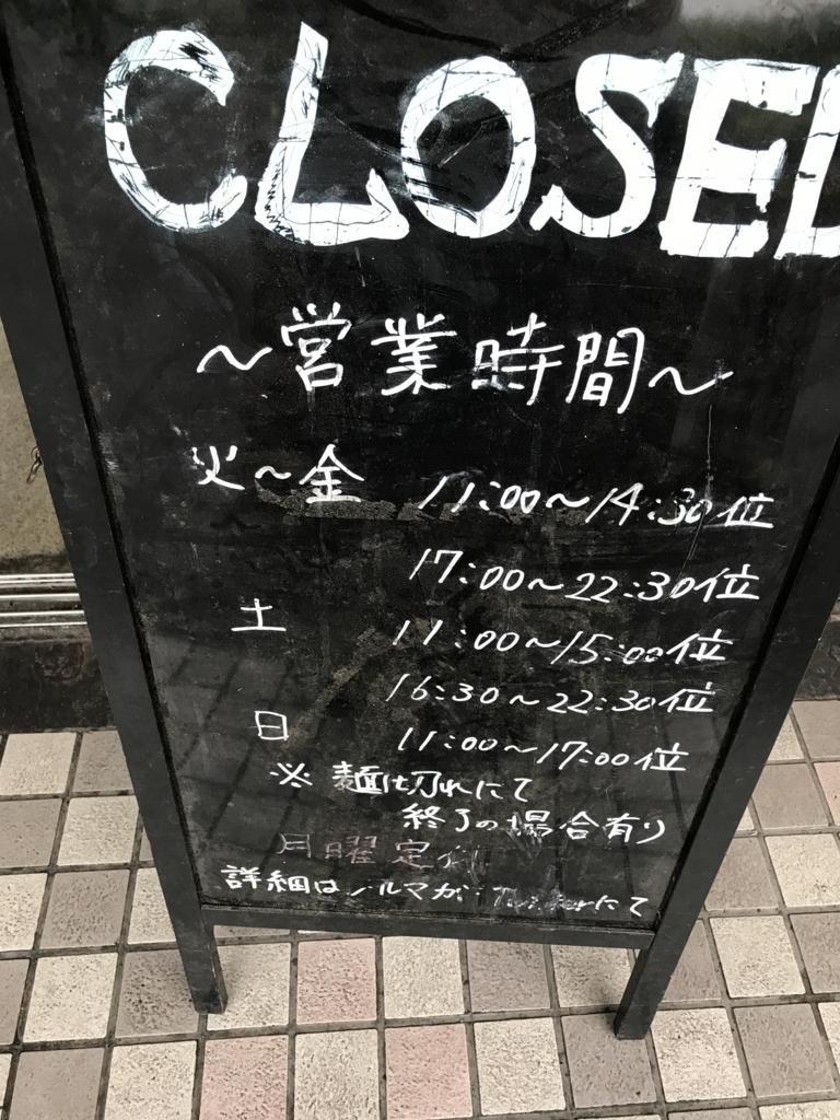 f:id:takahashi-ironworks:20170913013153j:plain