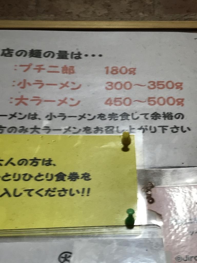 f:id:takahashi-ironworks:20170913013536j:plain