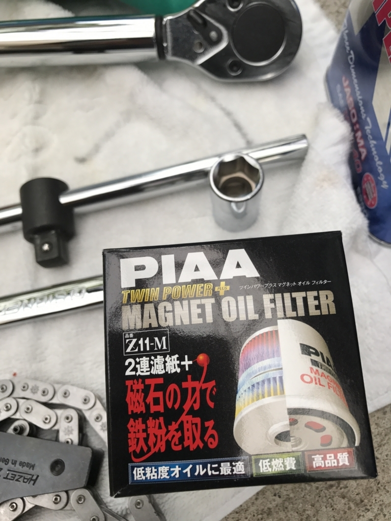 f:id:takahashi-ironworks:20170913190056j:plain