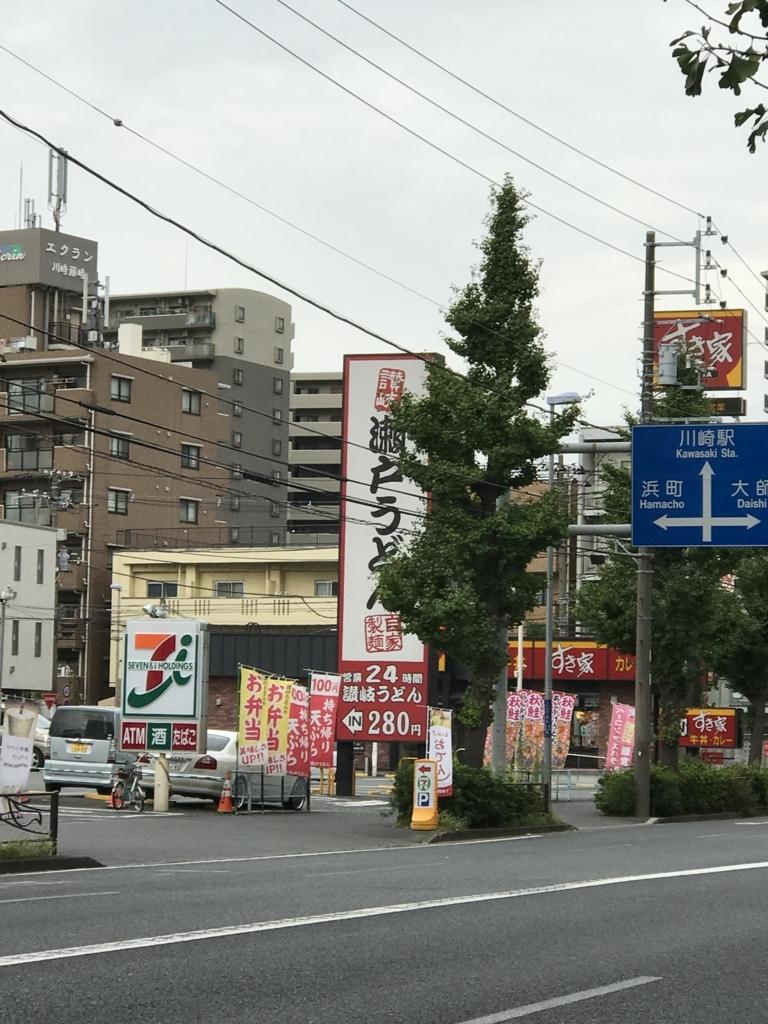 f:id:takahashi-ironworks:20170916193407j:plain