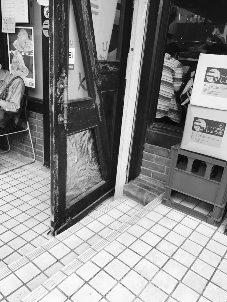f:id:takahashi-ironworks:20170917091641j:plain