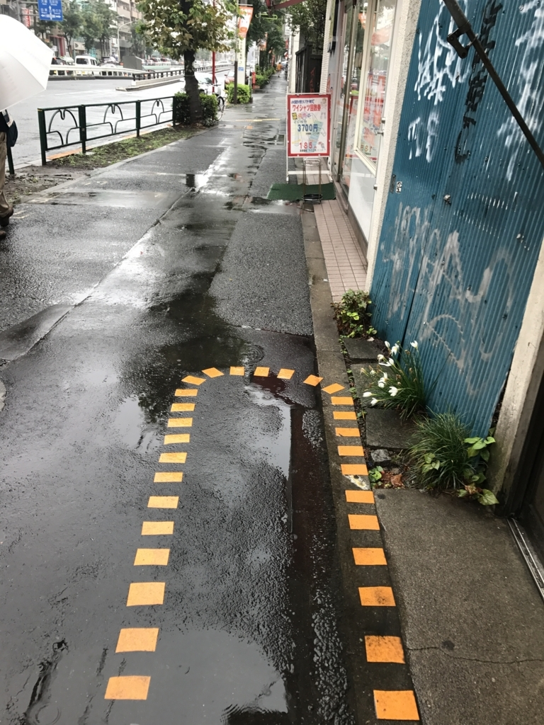 f:id:takahashi-ironworks:20170918022517j:plain