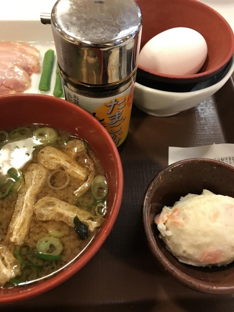 f:id:takahashi-ironworks:20170920022417j:plain