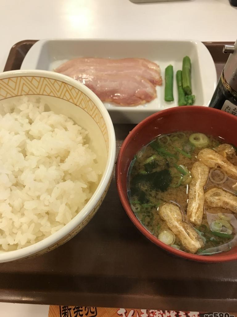f:id:takahashi-ironworks:20170920022550j:plain