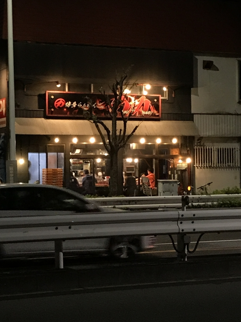 f:id:takahashi-ironworks:20170920030238j:plain