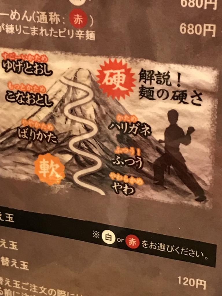 f:id:takahashi-ironworks:20170920030911j:plain