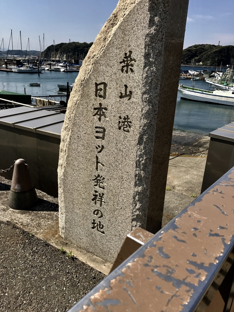 f:id:takahashi-ironworks:20170920120617j:plain