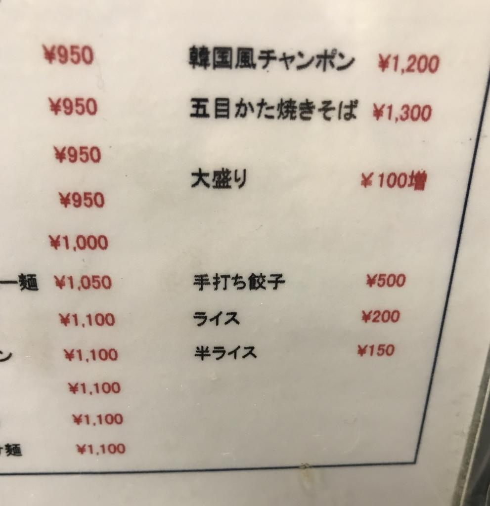 f:id:takahashi-ironworks:20170920124645j:plain