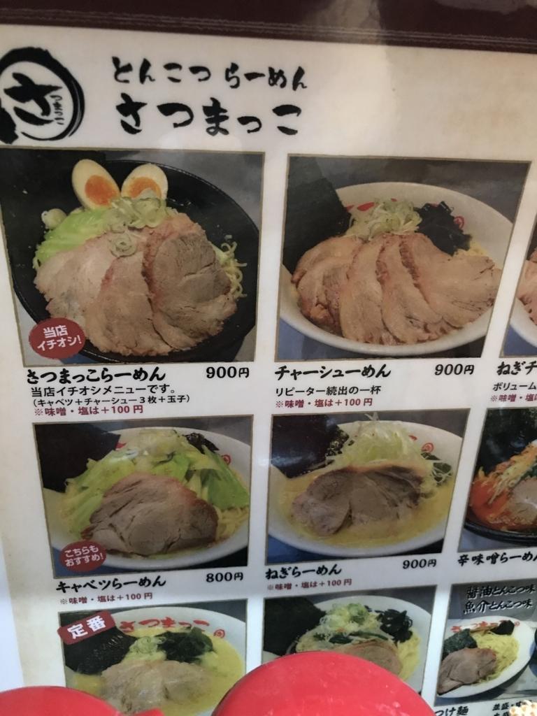 f:id:takahashi-ironworks:20170920141426j:plain