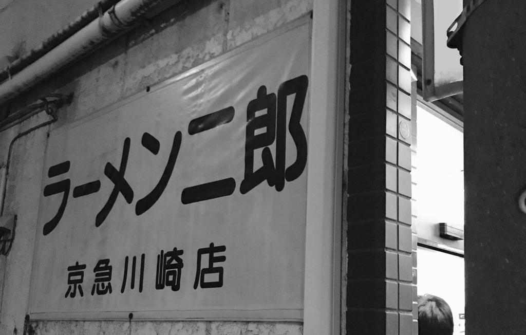 f:id:takahashi-ironworks:20170922005445j:plain