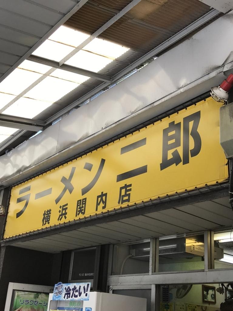 f:id:takahashi-ironworks:20170922085818j:plain