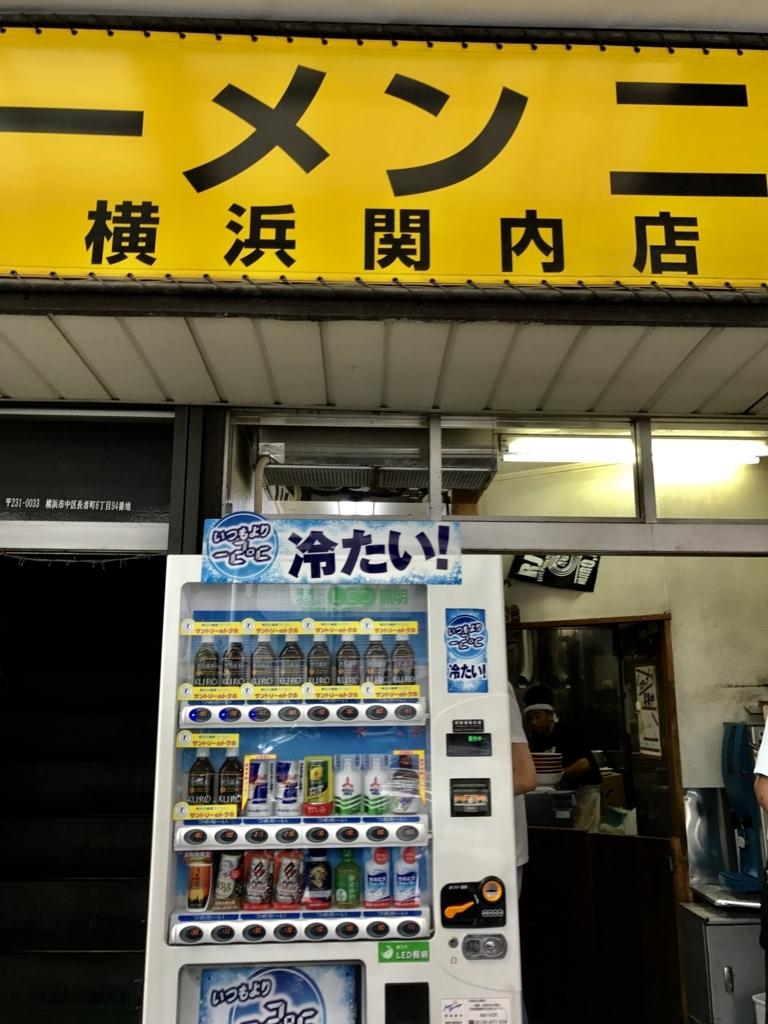f:id:takahashi-ironworks:20170922090106j:plain