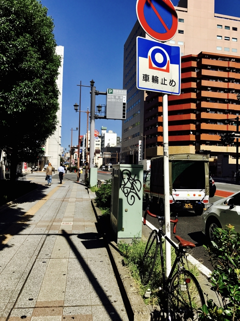 f:id:takahashi-ironworks:20170922114129j:plain