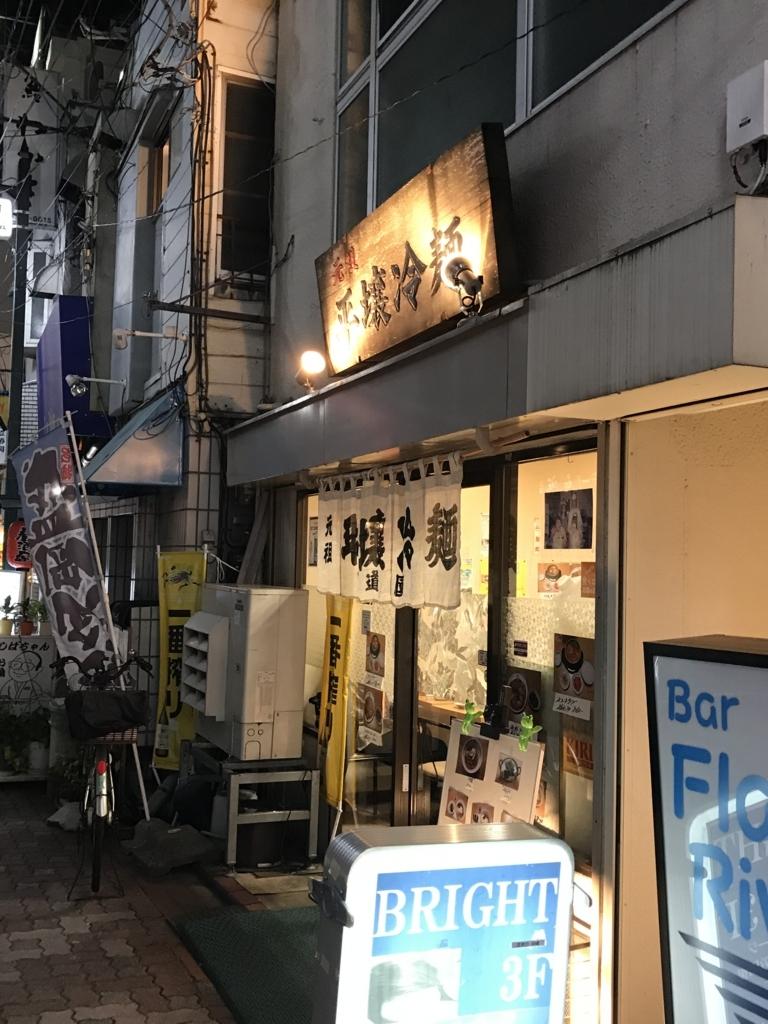 f:id:takahashi-ironworks:20170926035645j:plain