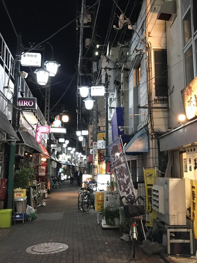f:id:takahashi-ironworks:20170926035716j:plain