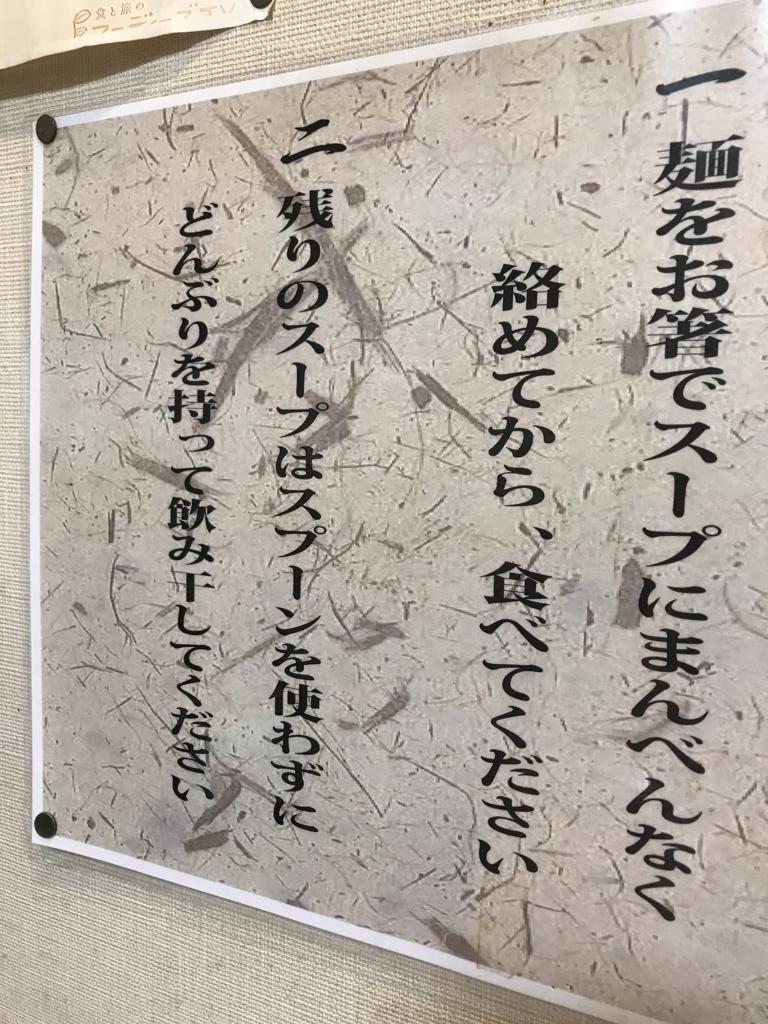 f:id:takahashi-ironworks:20170926041147j:plain