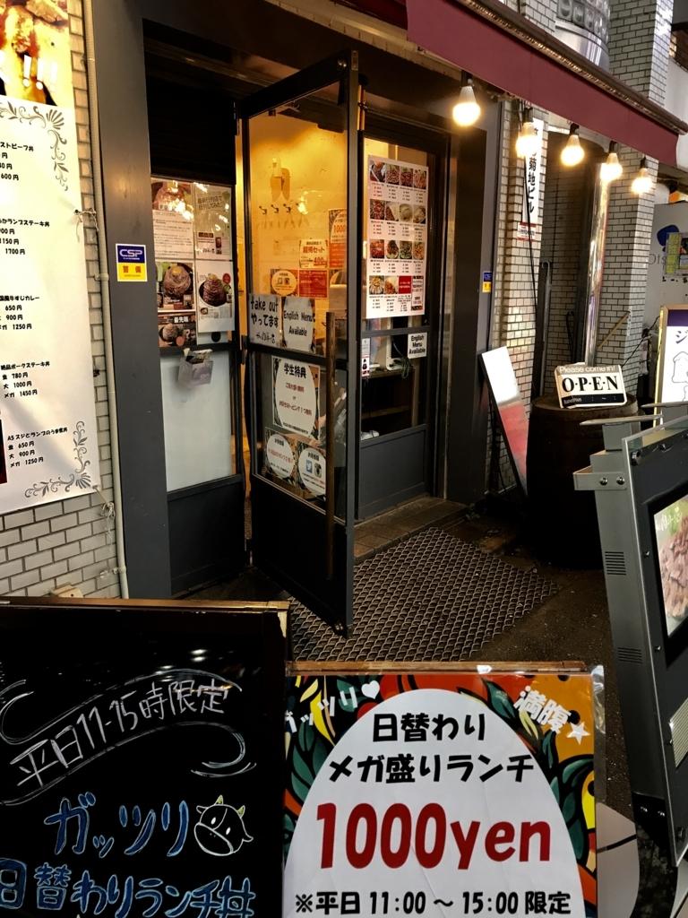 f:id:takahashi-ironworks:20170928010309j:plain