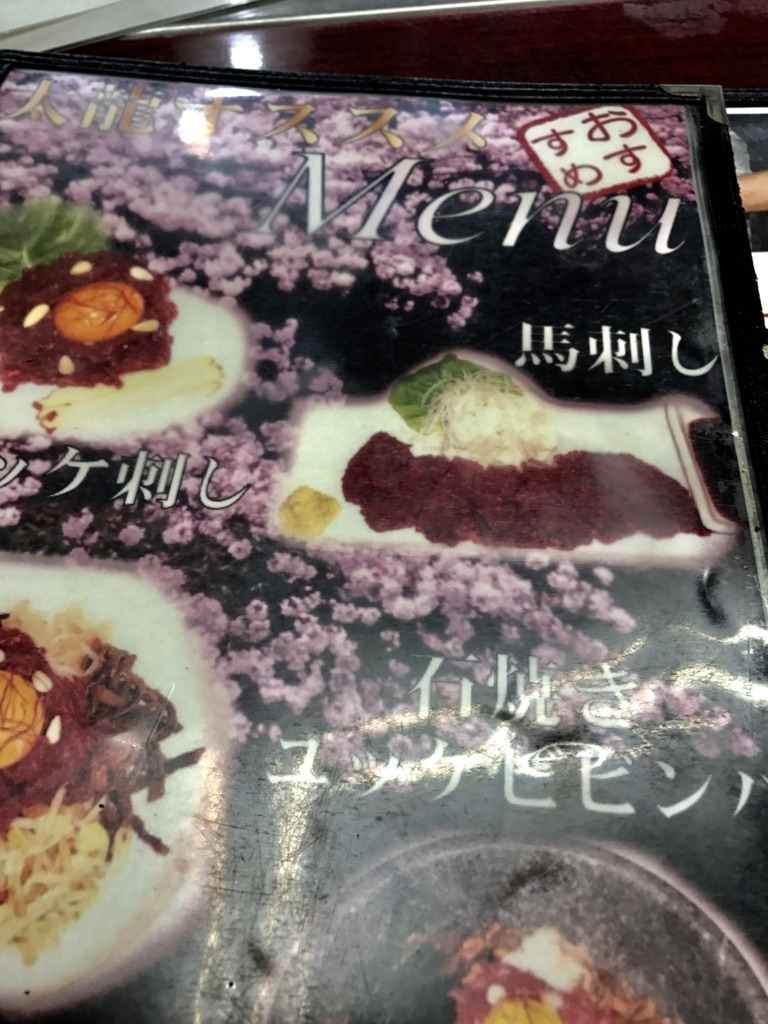 f:id:takahashi-ironworks:20170928231737j:plain