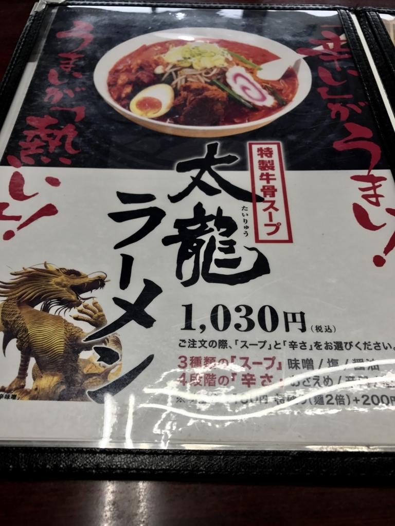 f:id:takahashi-ironworks:20170928232005j:plain