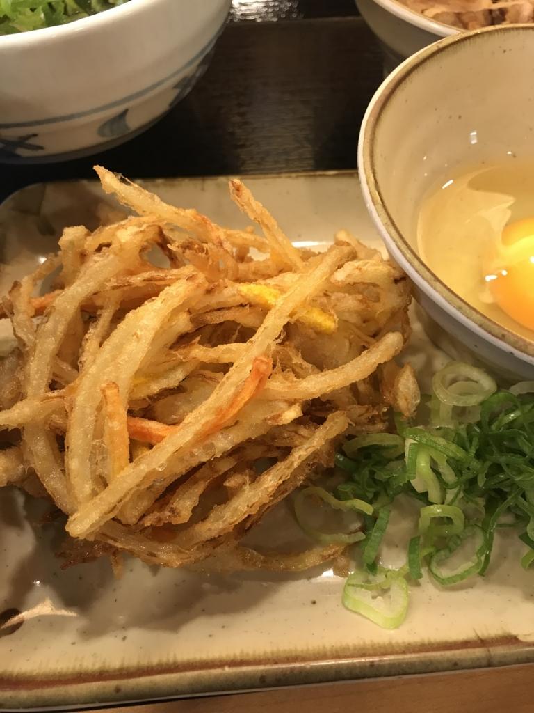 f:id:takahashi-ironworks:20171001124628j:plain