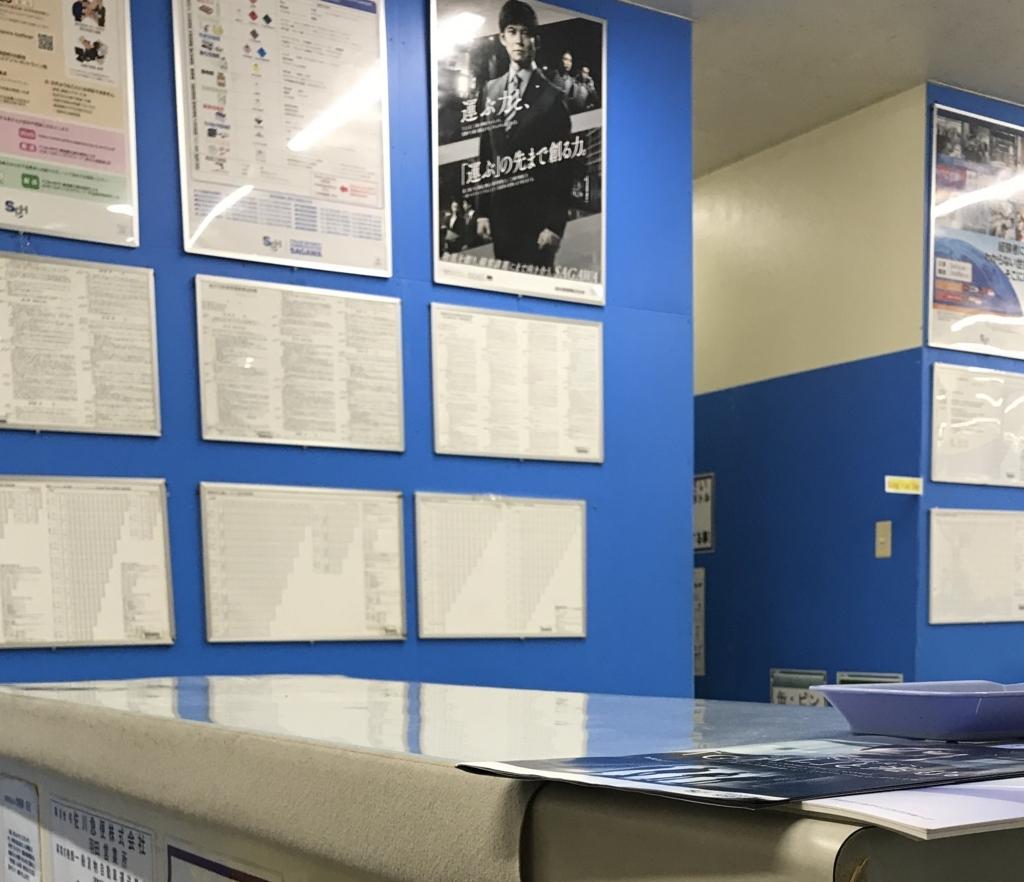 f:id:takahashi-ironworks:20171002004025j:plain
