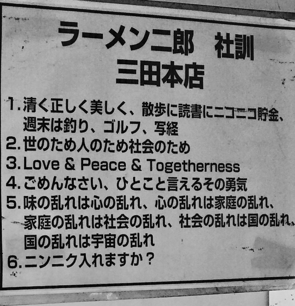 f:id:takahashi-ironworks:20171004050101j:plain