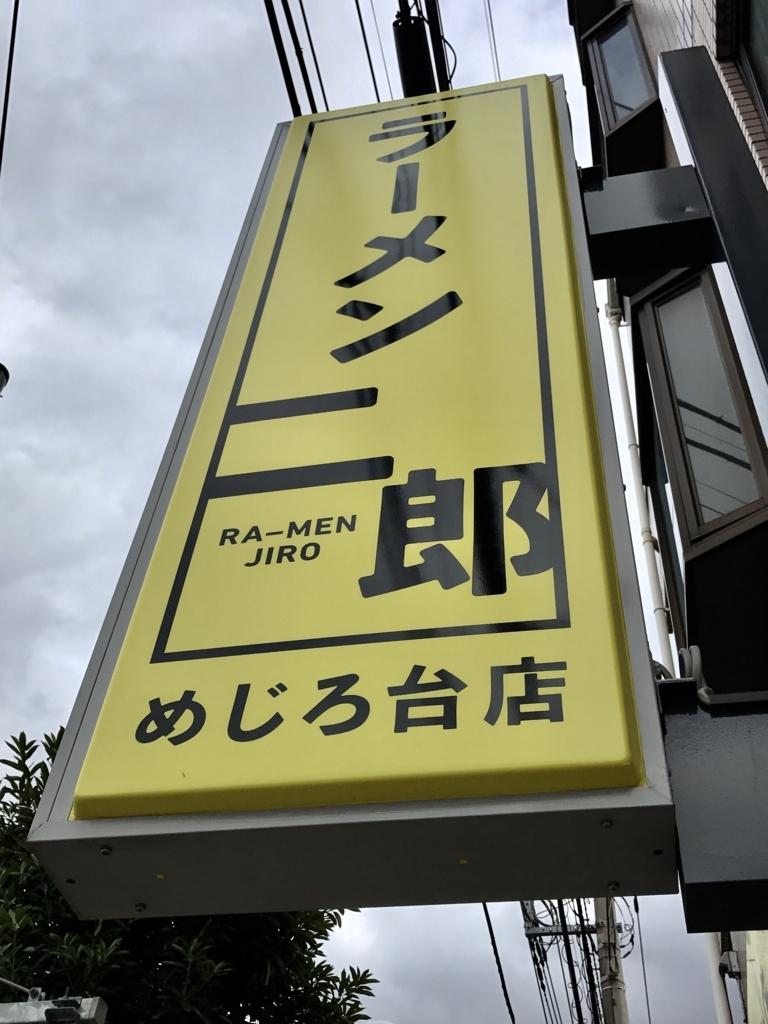 f:id:takahashi-ironworks:20171005023059j:plain