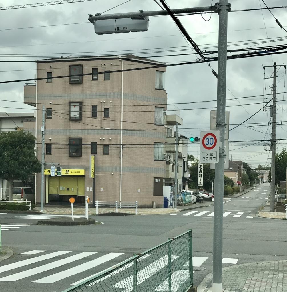 f:id:takahashi-ironworks:20171005025026j:plain