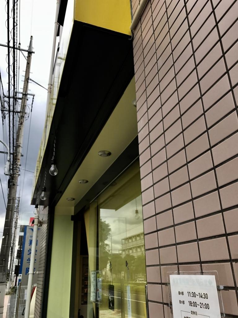 f:id:takahashi-ironworks:20171005025106j:plain