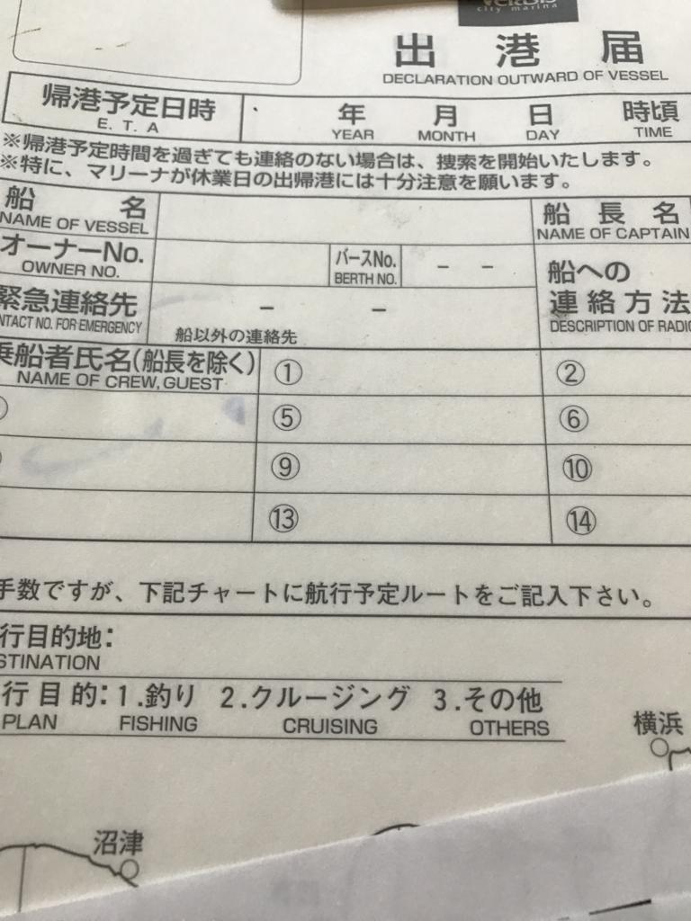 f:id:takahashi-ironworks:20171016093207j:plain