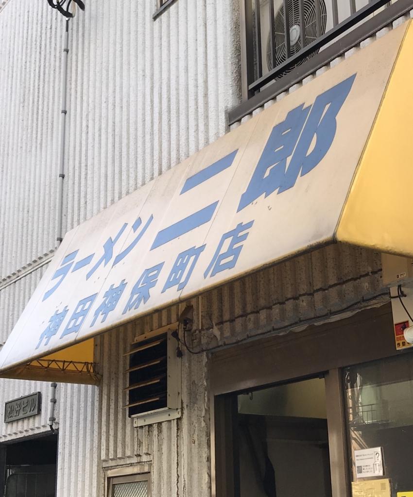 f:id:takahashi-ironworks:20171024041201j:plain