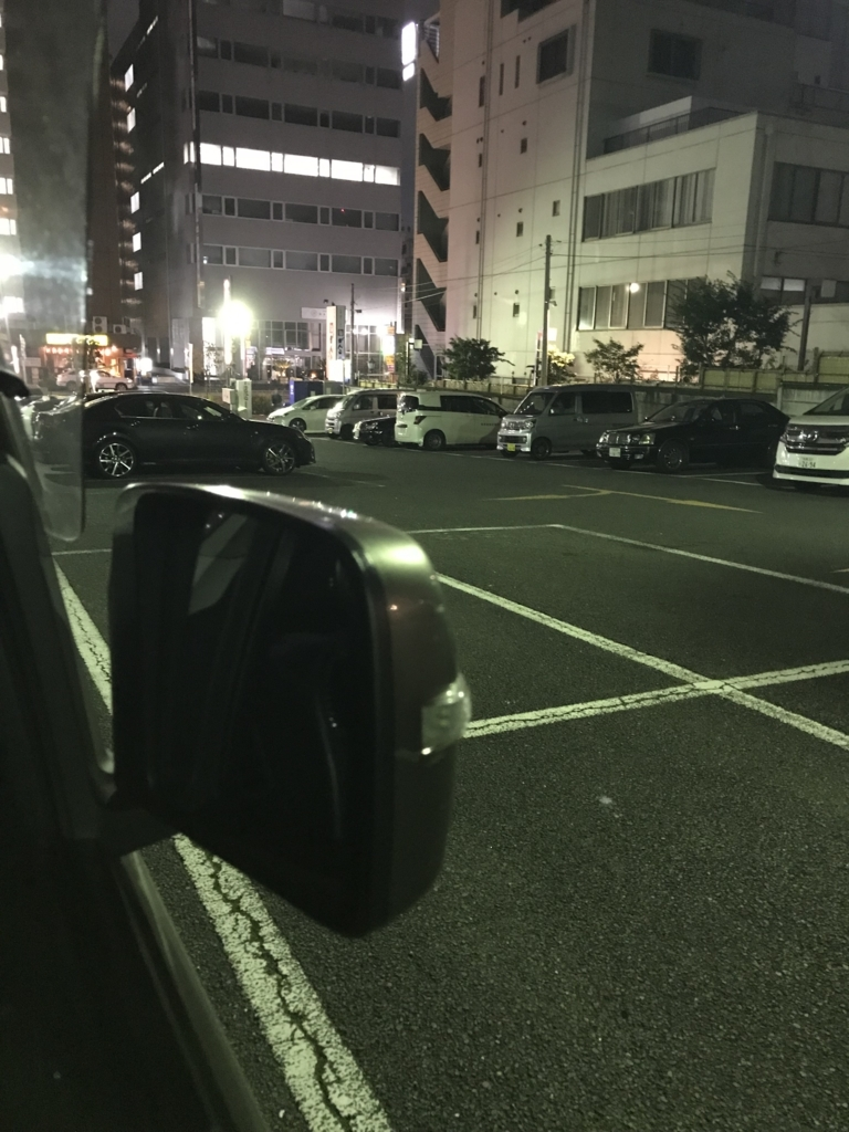 f:id:takahashi-ironworks:20171028174225j:plain