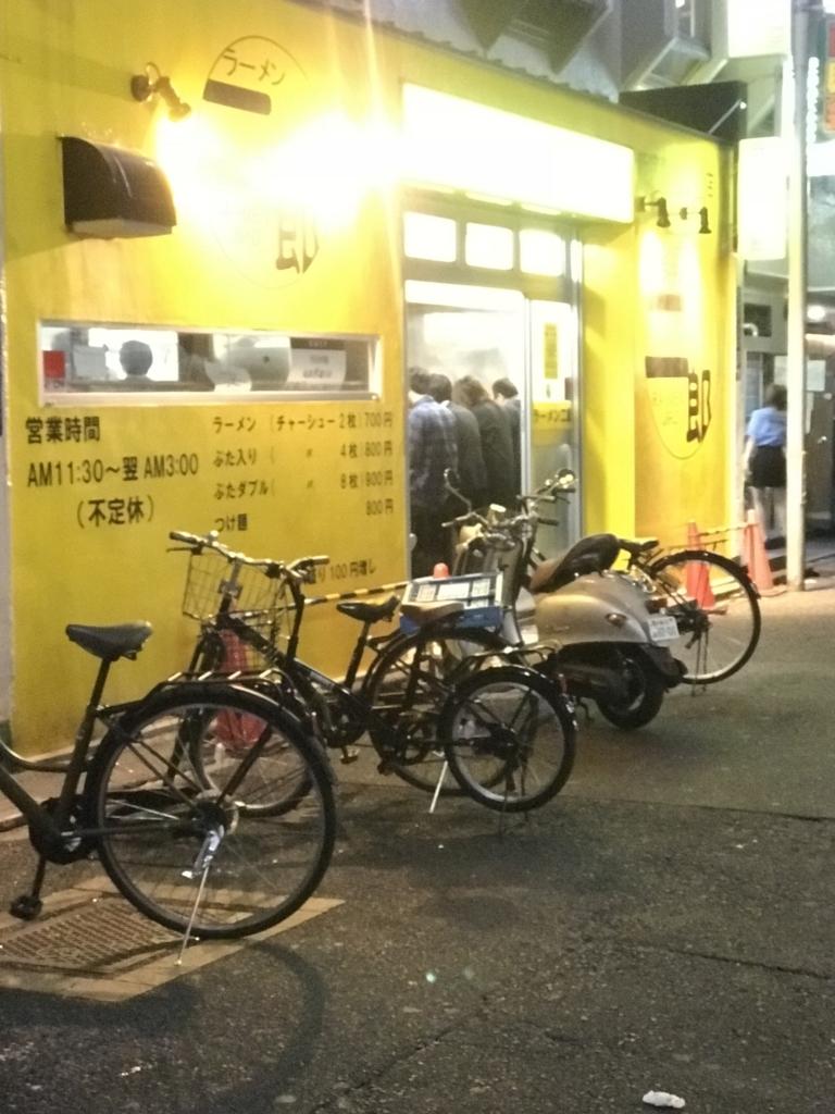 f:id:takahashi-ironworks:20171028174318j:plain