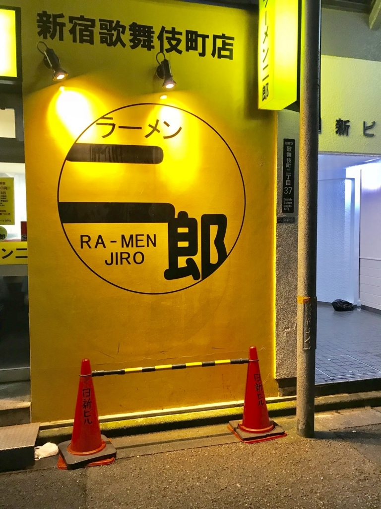 f:id:takahashi-ironworks:20171028175517j:plain