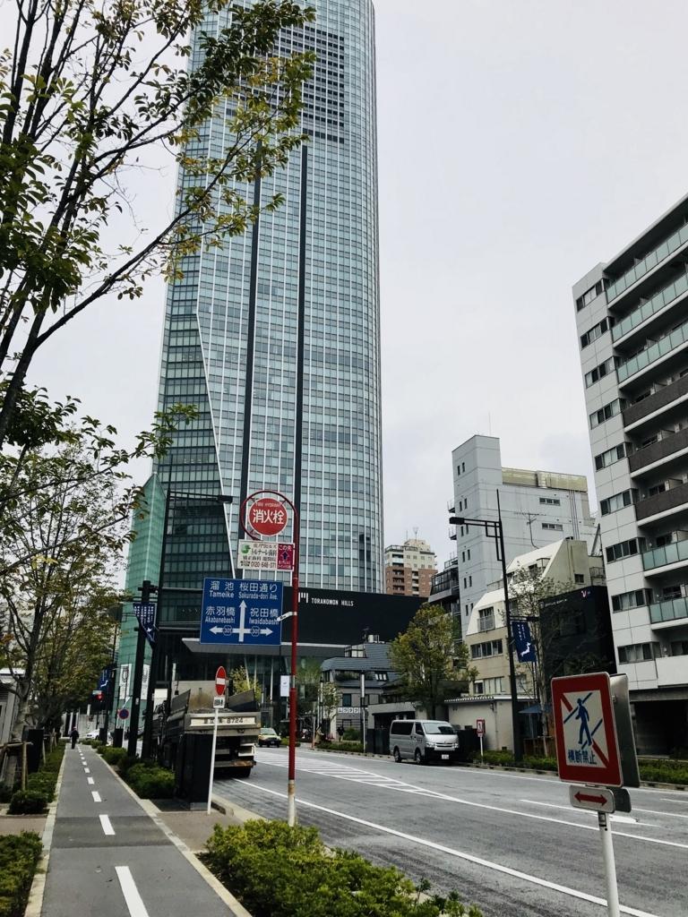 f:id:takahashi-ironworks:20171029034826j:plain