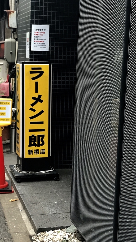 f:id:takahashi-ironworks:20171029034940j:plain