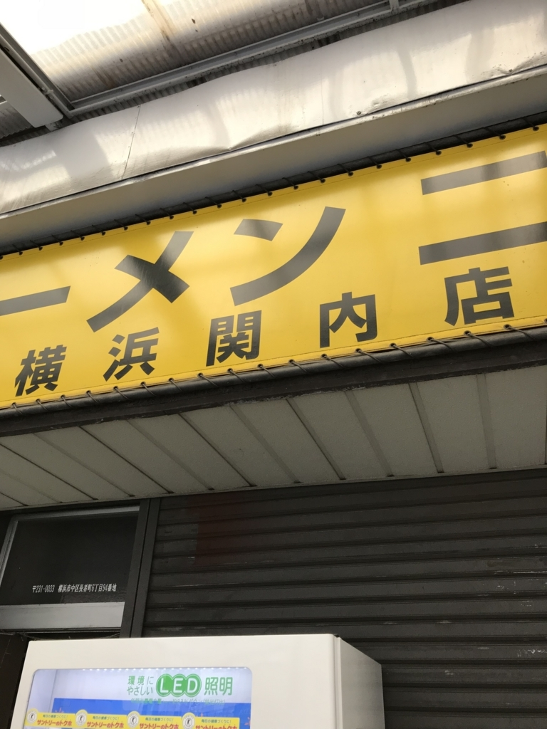 f:id:takahashi-ironworks:20171102023500j:plain