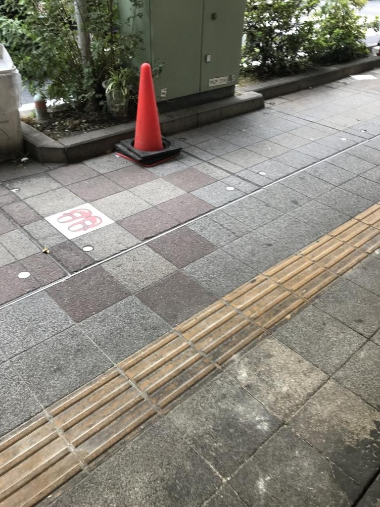f:id:takahashi-ironworks:20171102023739j:plain